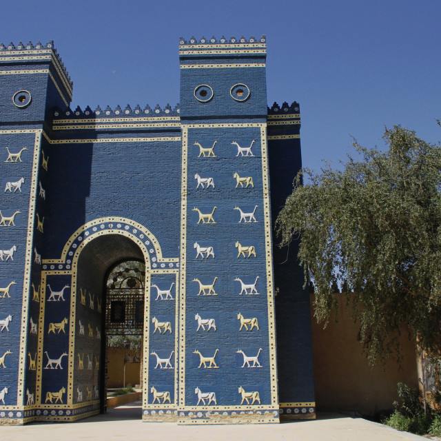 """Ishtar gate, Babylon"" stock image"