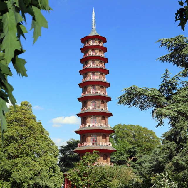 """Kew Pagoda"" stock image"