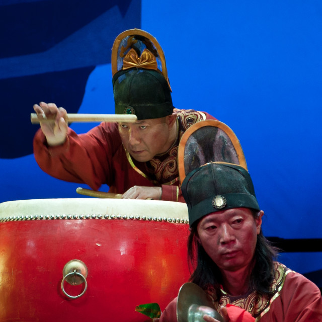 """Chinese drummer"" stock image"