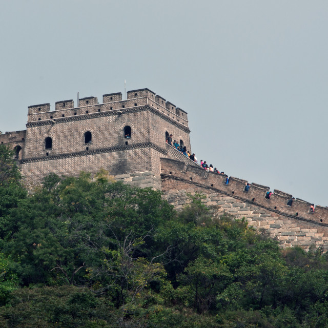 """Mutianyu Great Wall"" stock image"