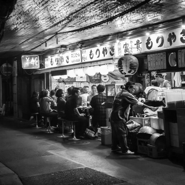 """""""Food Stall, Tokyo"""" stock image"""