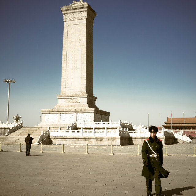 """Tiananmen Square with soldier, Beijing"" stock image"