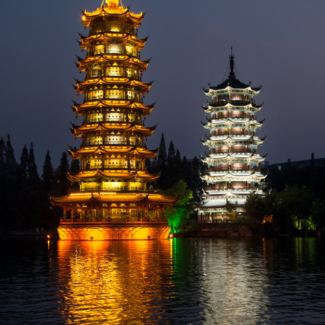 """Two towers in Guilin city, China"" stock image"