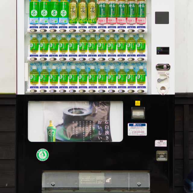 """Green tea vending machine"" stock image"