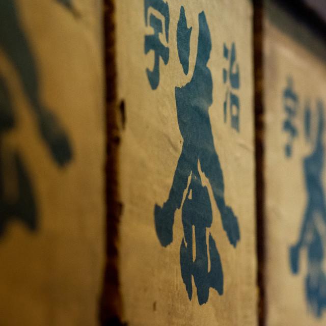 """Boxes of matcha tea"" stock image"