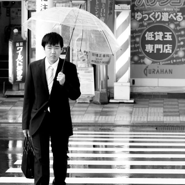 """Rainman"" stock image"