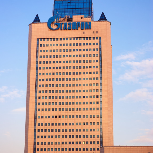 """Gazprom Headquarters in Moscow, Russia"" stock image"