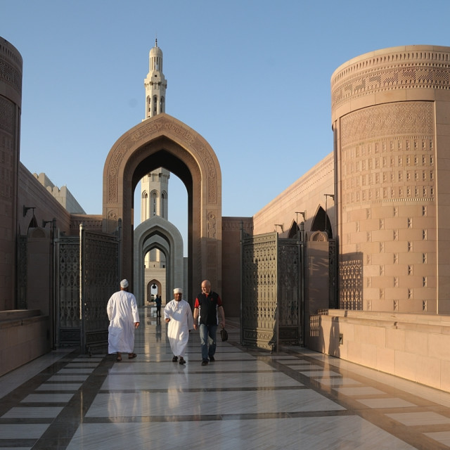 """""""The Grand Mosque, Muscat"""" stock image"""