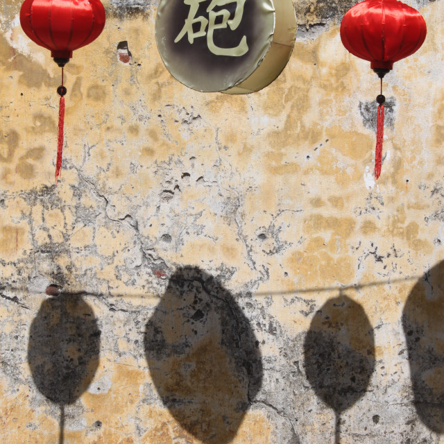 """Lanterns, Vietnam"" stock image"