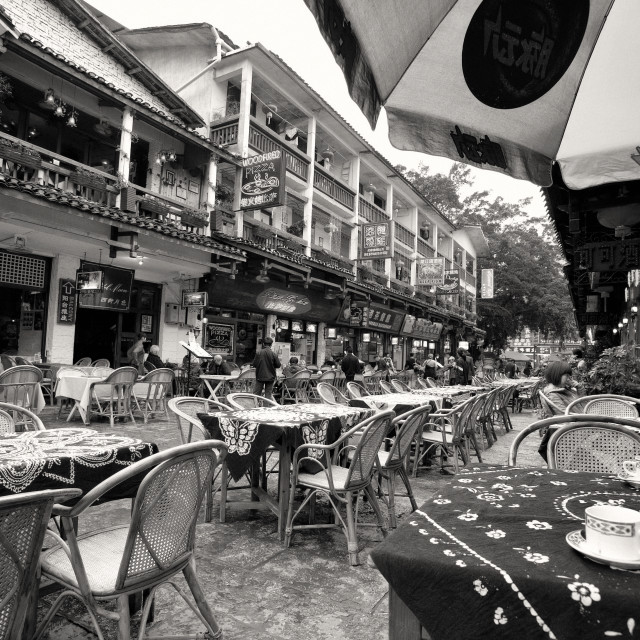"""Pub Street, Yangshuo, China"" stock image"