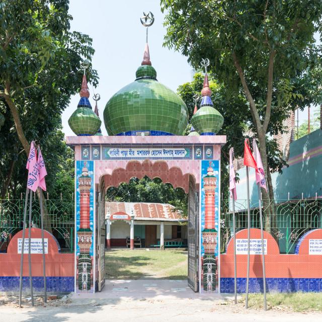 """Mir Mosharraf hossain moidan mosque"" stock image"