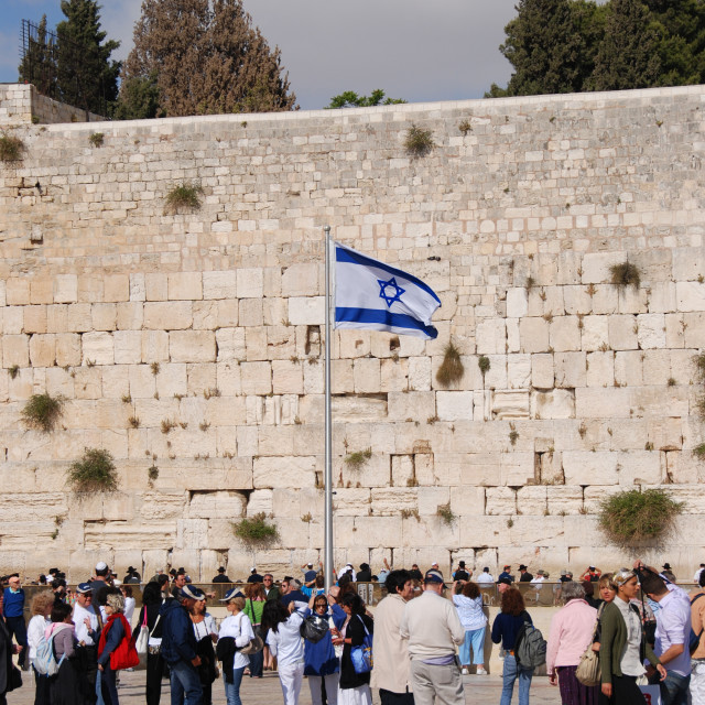 """Israel Jerusalem"" stock image"