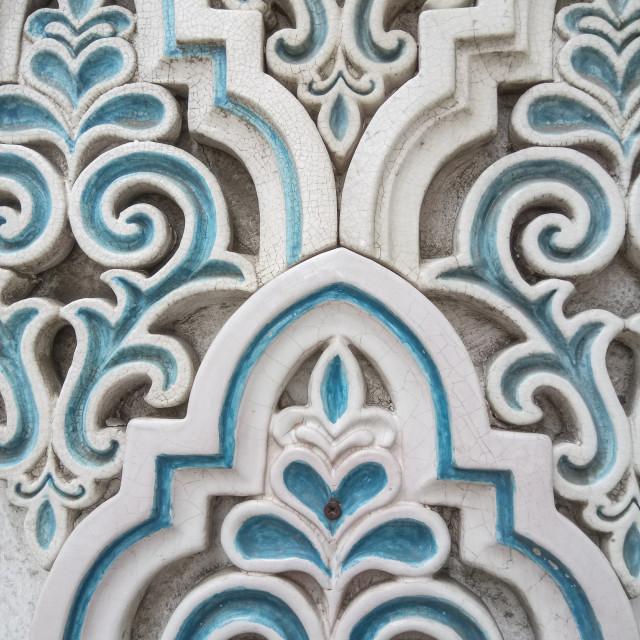 """Spanish tile"" stock image"