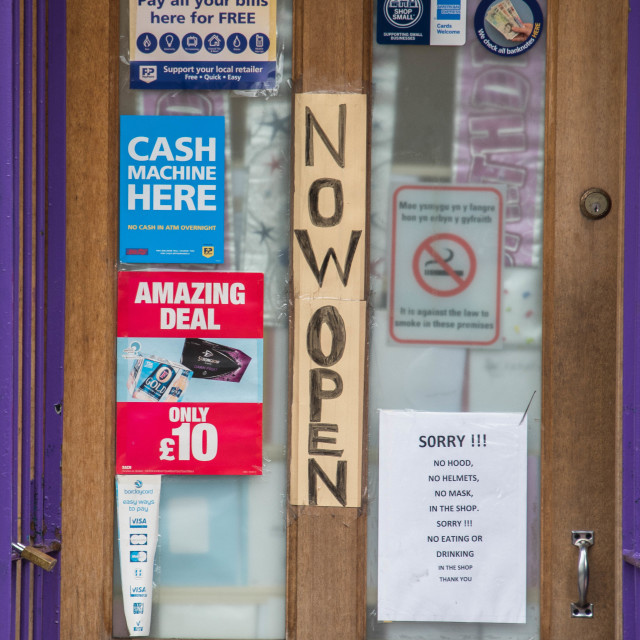 """""""Shop Door."""" stock image"""