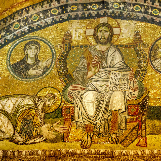 """""""Hagia sofia. Mosaic in the imperial port."""" stock image"""