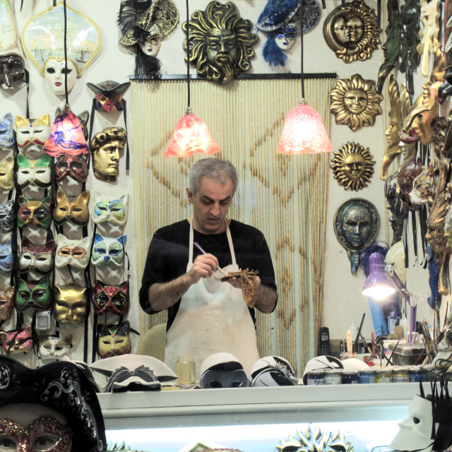 """""""Masks' shop"""" stock image"""