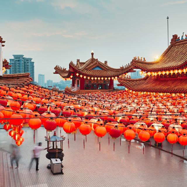 """Chinese temple in Kuala Lumpur"" stock image"