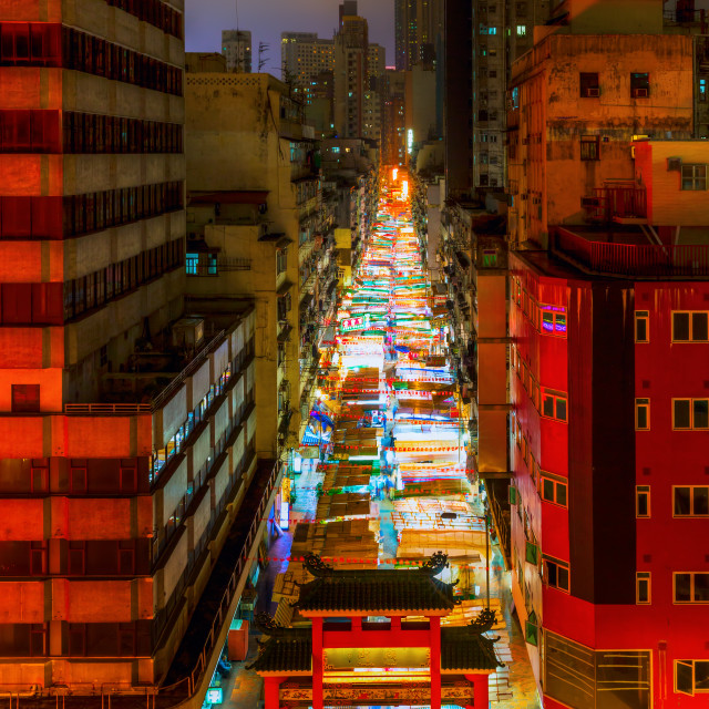 """Temple Street night market in Hong Kong"" stock image"