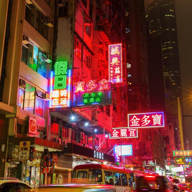 """""""night street in Hong Kong"""" stock image"""