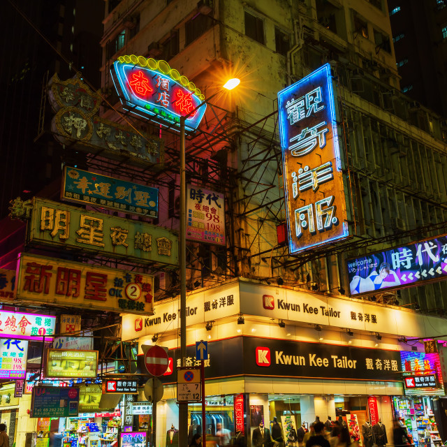 """neon signs in Hong Kong at night"" stock image"