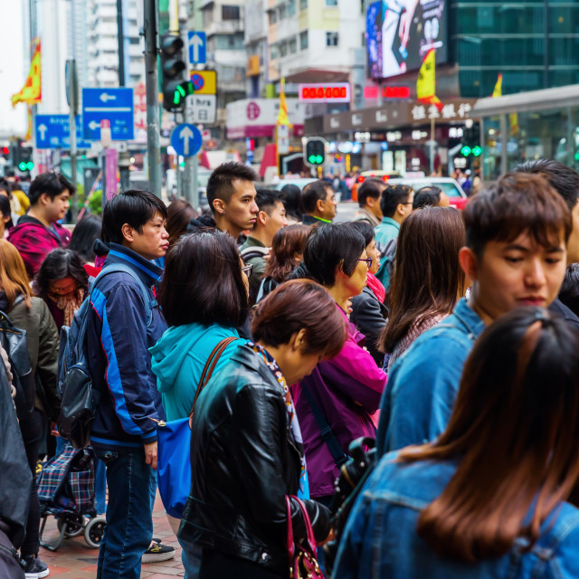 """""""crowds of people in Hong Kong"""" stock image"""