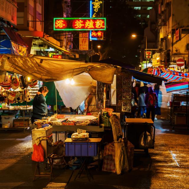 """""""night market in Kowloon, Hong Kong"""" stock image"""