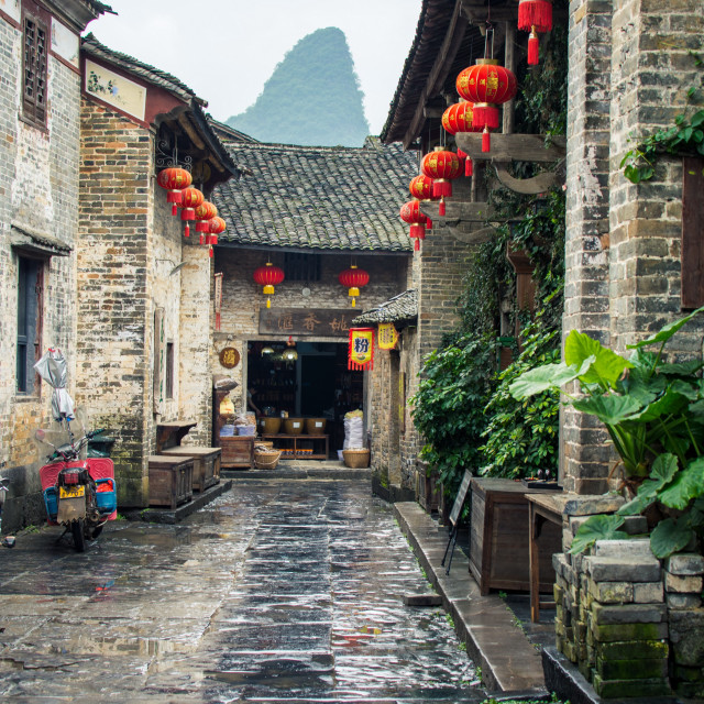 """Huang Yao Ancient Town in China"" stock image"