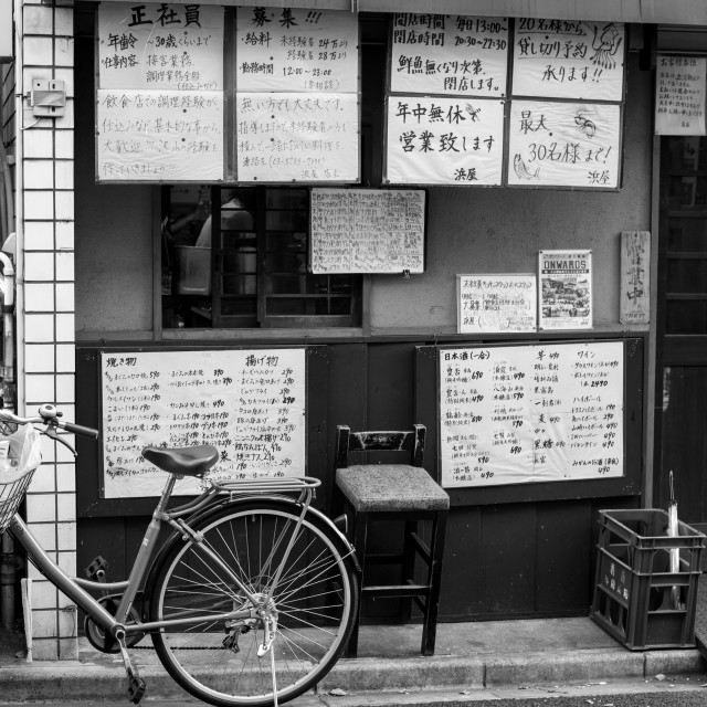 """Japanese bar in B&W"" stock image"