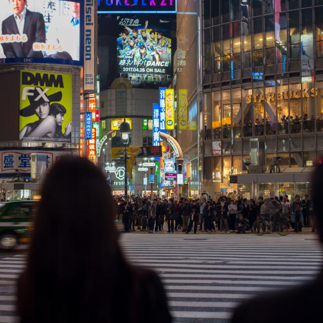 """""""Tokyo shubuya"""" stock image"""