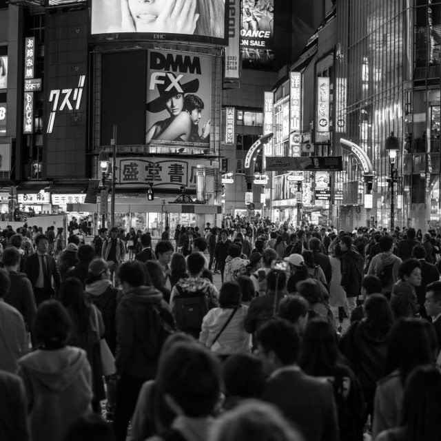 """black and white crowd"" stock image"