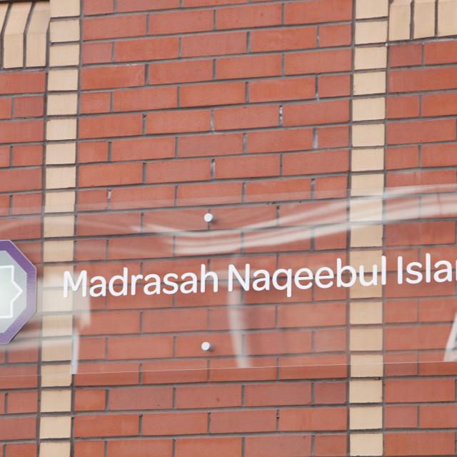 """""""A Madrasah in Blackburn, Lancashire, UK."""" stock image"""