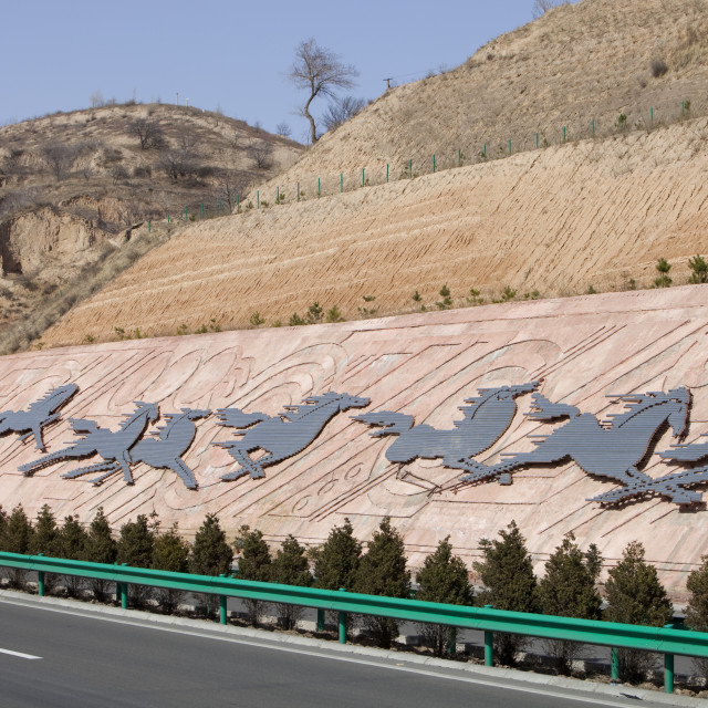 """Art work on a new highway in Shanxi Province, northern China"" stock image"