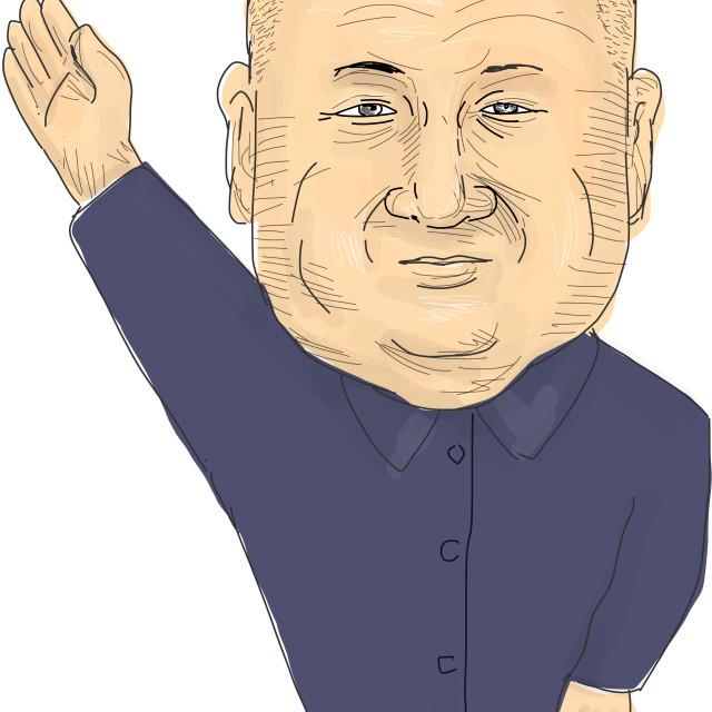 """""""Kim Jong-Un Supreme Leader North Korea"""" stock image"""