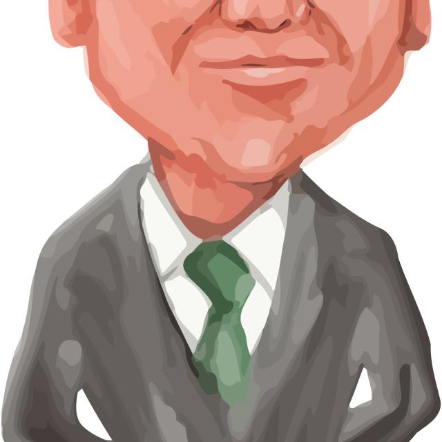 """Enrique Pena Nieto President Mexico"" stock image"