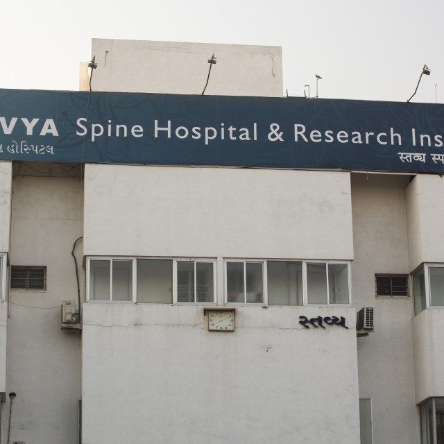 """A specialist spinal hospital in Ahmedabad; India;"" stock image"