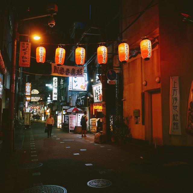 """Osaka Japan street at night"" stock image"