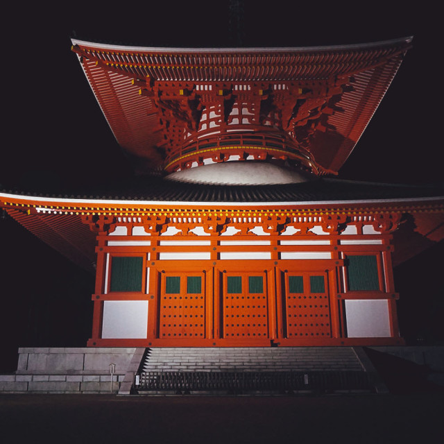 """""""Temple in Japan"""" stock image"""
