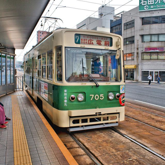 """Hiroshima tram"" stock image"