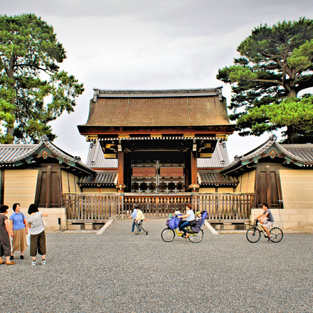 """Kyoto Imperial Palace"" stock image"