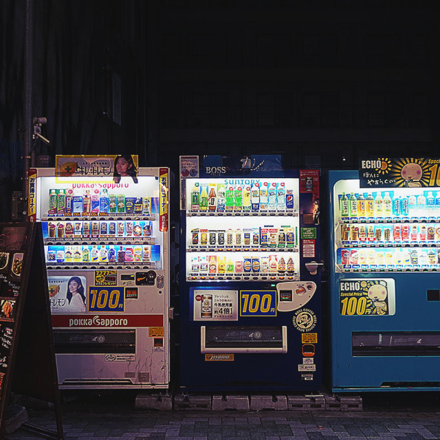 """vending machines in japan"" stock image"