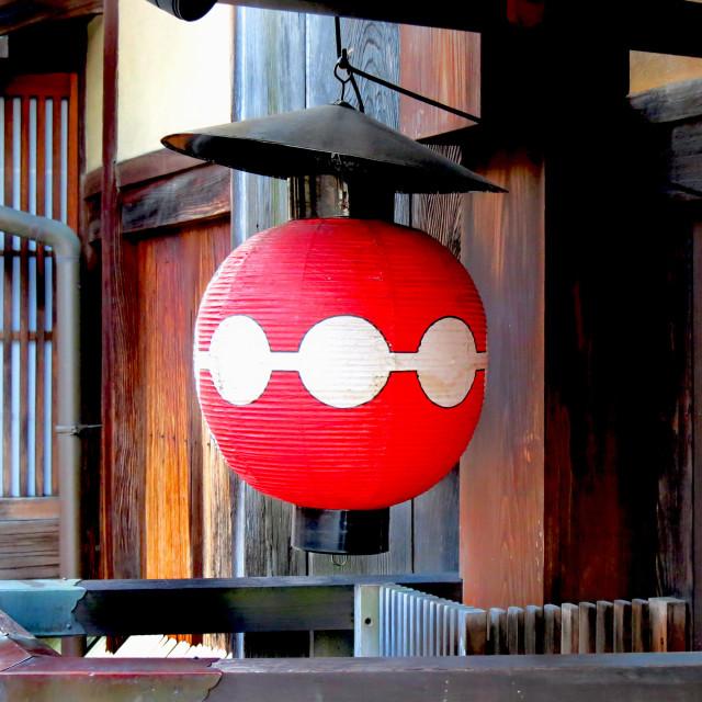 """Paper lantern, Gion"" stock image"