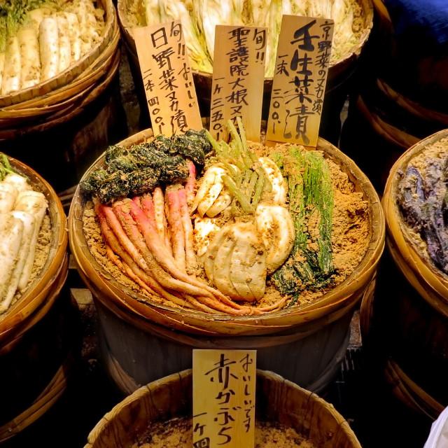 """Japanese pickled vegetables"" stock image"