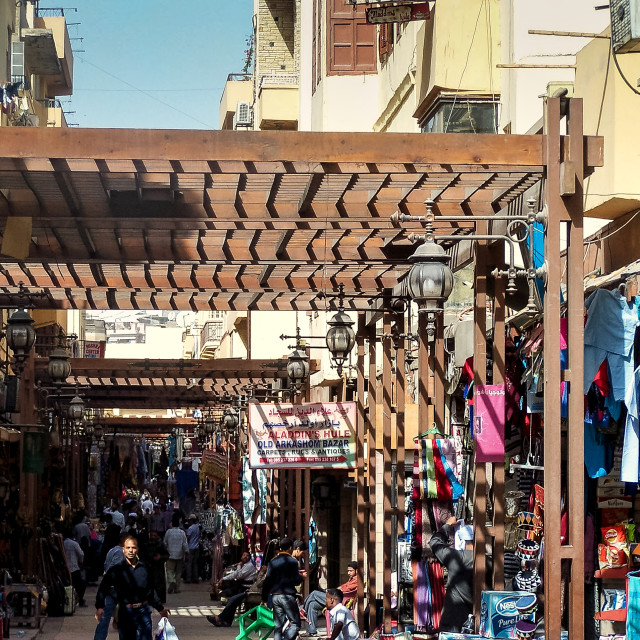 """the souk"" stock image"