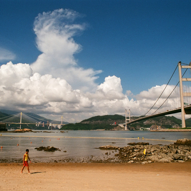 """Ma Wan Beach, Hong Kong"" stock image"