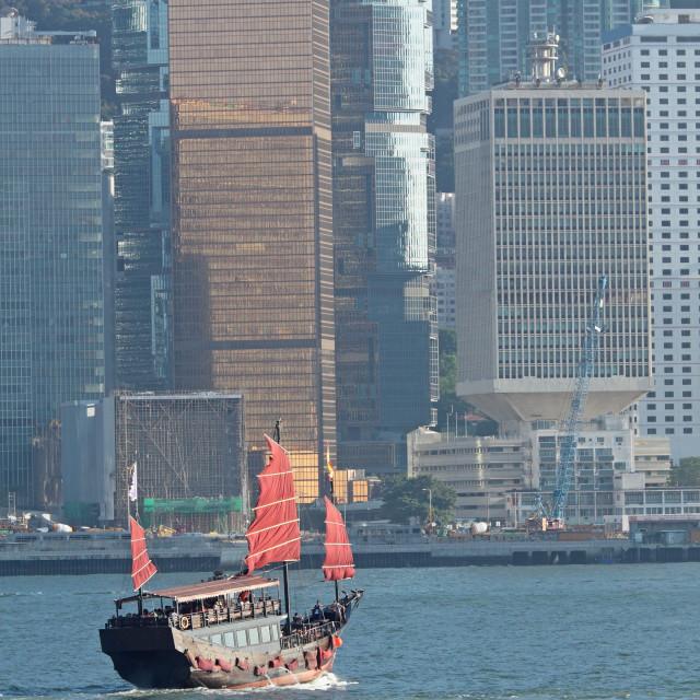 """Chinese sailing ship"" stock image"
