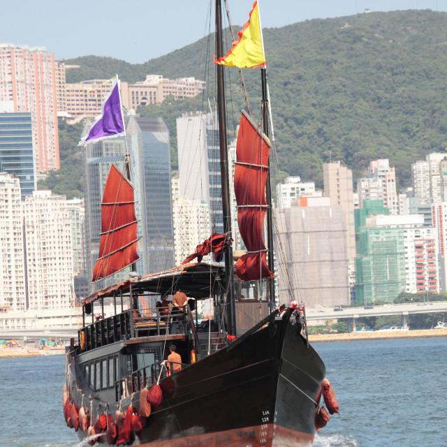 """""""Hong Kong junk boat"""" stock image"""