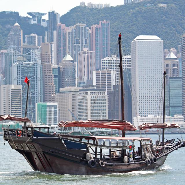 """junk boat"" stock image"