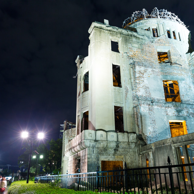 """A bomb dome in Hiroshima of Japan"" stock image"