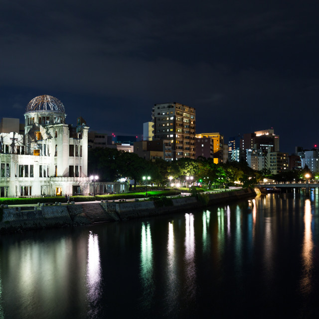"""Atomic bomb dome in Hiroshima"" stock image"