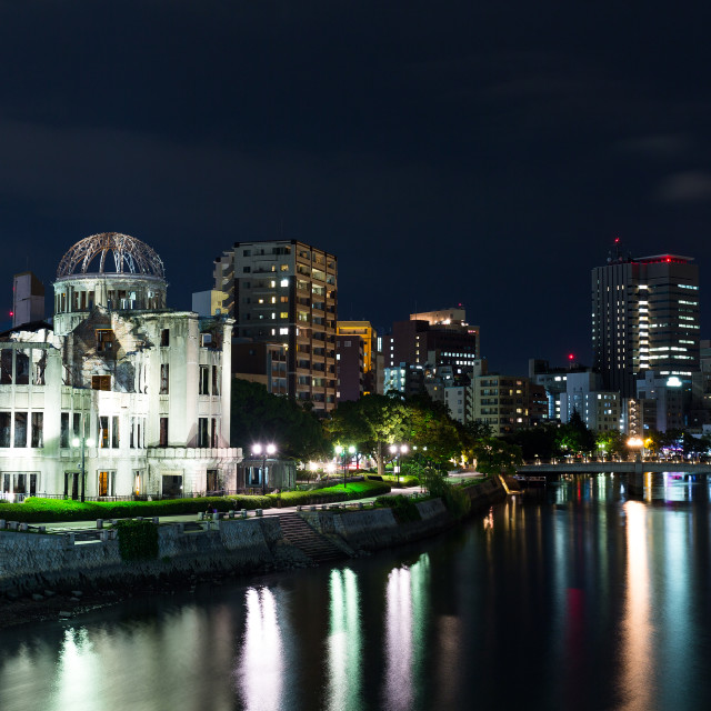 """Atomic bomb dome in Hiroshima Japan"" stock image"